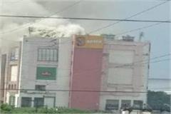 massive fire in spice mall