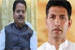 advice given former minister patwari angry over calling shivraj sycophantic