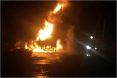 a fierce fire broke out in a truck running on road burning goods worth 40 lakhs