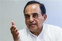 subramaniam swamy big statement kartarpur corridor construction stopped