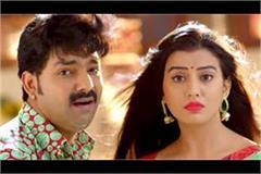 bhojpuri actress akshara singh files fir against actor pawan singh