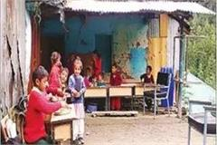 primary school over stockyard