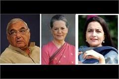 kiran meets sonia after hooda decision on haryana congress leadership soon