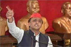 akhilesh said  when people do not believe in