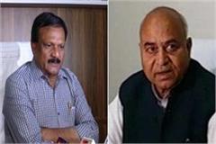cabinet minister sajjan verma big attack govind singh illegal mining
