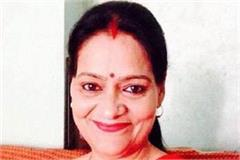 tehsildar amita singh disput post