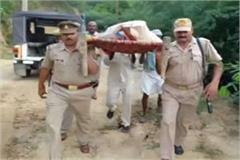 up police becomes friend