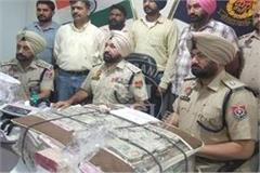 drug money and worth 87 lakhs recovered