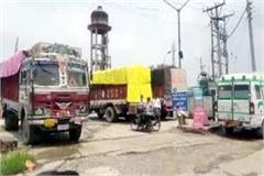 truck park in baddi hospital