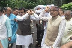 last rites of former mp babulal gaur of mp