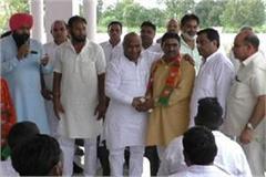jjp sc cell s mild pradhan ramamurthy joins bjp