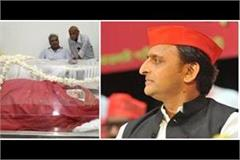 akhilesh expressed grief on the demise of sushma swaraj