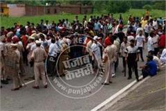 punjab bandh bloody clash in mukerian injures half a dozen people