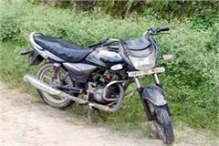 thief leave the old bike and take the new bike