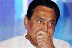 kamal nath government promises daughters bjp will raise voice