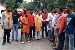 jomato controversy in jabalpur