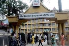 patient in kullu hosptial