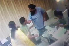 deputy deo misbehaving in private school