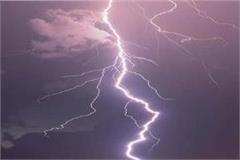 nurpur sky electricity houses cracks
