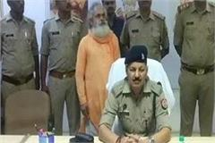 police arrested the accused who was absconding for 32 years