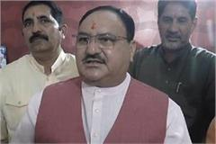 jp nadda reached at house of martyr amit ahuja in ambala