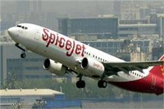 spicejet flight arrived late