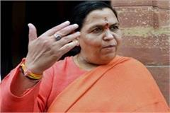 big statement of uma bharti