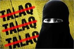 kurukshetra a case of triple talaq
