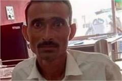 bjp leader murdered in hamirpur