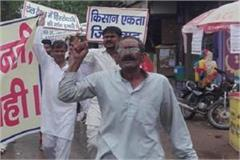 farmer died at protest place during protesting in bhiwani haryana