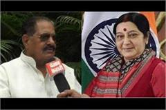 former minister sheshapal who shared sushma swaraj memories