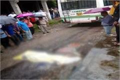 sarkaghat road accident old age death