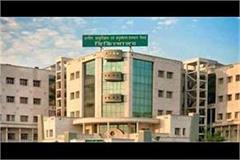 junior doctors on strike in saifai medical university