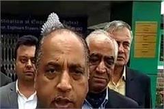 answer of cm jairam on sukhbir statement of section 118 in himachal