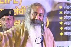 pramod krishnam said on population control i agree