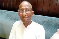 freedom fighter dandu ram