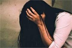 second case of rape in baddi in a week