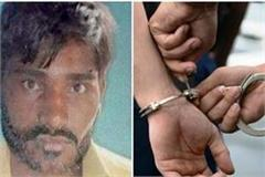 two and a half lakh prize crook arrested after killing soldiers