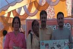 free gas connections distributed to women