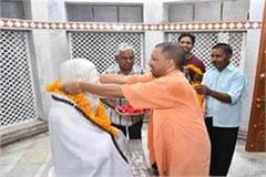 cm yogi reached varanasi garlanded the statue of sant ravidas