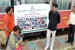 seminar on kalka shimla rail track