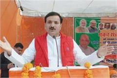 policemen suspended for protecting minister of satish dwivedi