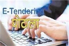 e tender scam manish khare s bail plea rejected by court
