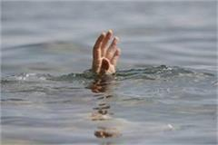 two innocent people drowned in a pond in barwani police removed bodies