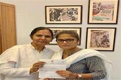 haryana women s congress president sumitra chauhan s resignation