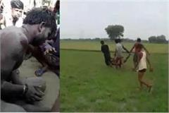 man beaten by mob