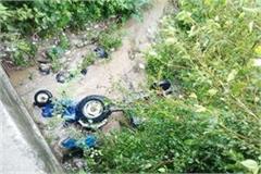 bangana road accident 2 injured