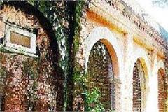 pg bereft of college hostel facilities