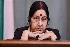sushma swaraj desire to see prayag kumbha was incomplete