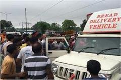 people stuck in jam during bandh forced to eat food while sitting in car